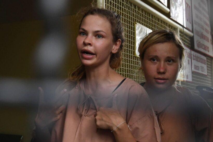 """นางแบบเปิดคอร์สเซ็กซ์เมืองพัทยา เปิดใจ คุกไทยเหมือน """"นรก""""   The Thaiger"""