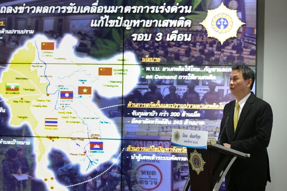 Narcotics Control Board say they've prevented 300 million meth pills coming into Thailand | Thaiger