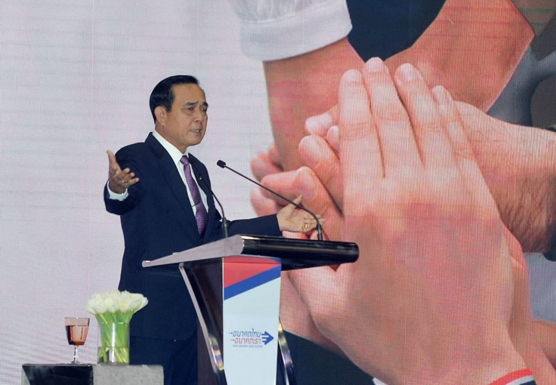 Palang Pracharat nominate PM Prayut as a candidate | The Thaiger