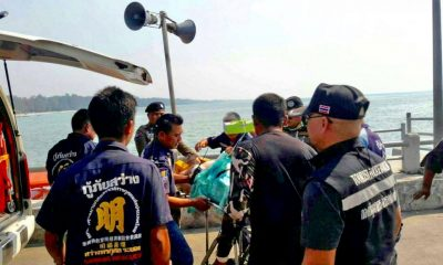 Chinese tourist drowns off Koh Samet | The Thaiger