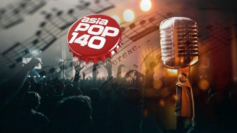 5 อันดับเพลงฮิตติดชาร์ตในเอเชีย จัดอันดับโดย asiapop40 | The Thaiger