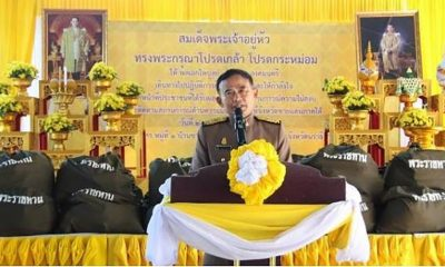 HM the King expresses concern for people affected by unrest in the Deep South | The Thaiger