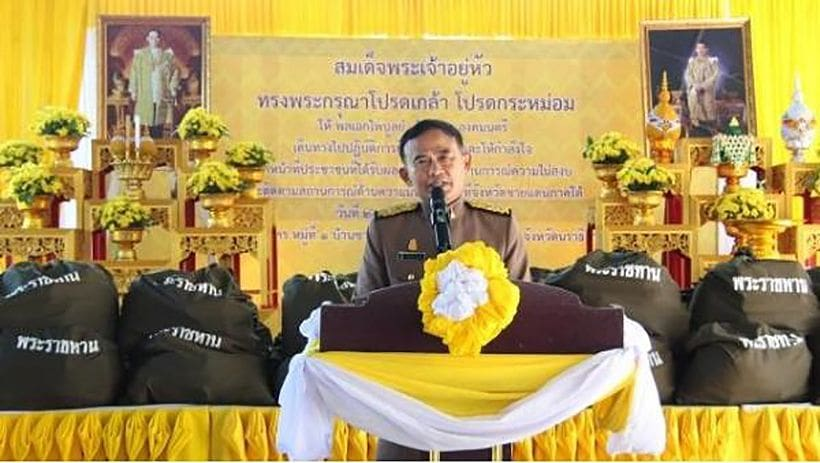HM the King expresses concern for people affected by unrest in the Deep South   The Thaiger