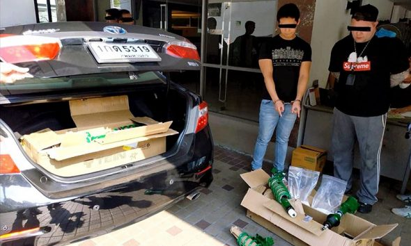 Australian and Thai transnational drug smugglers drop the ball | The Thaiger