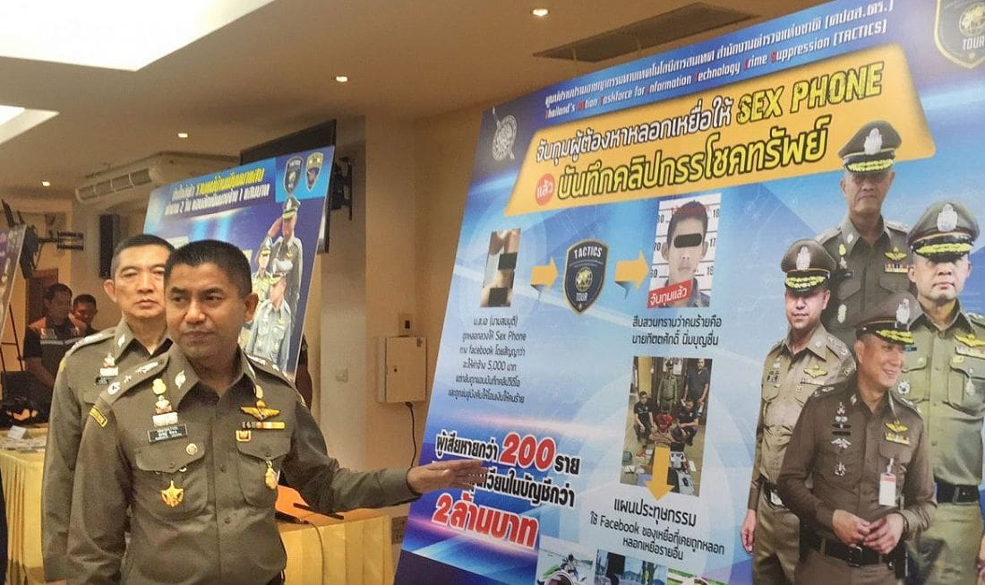 Phitsanulok man arrested for sex blackmail of 200 women | The Thaiger