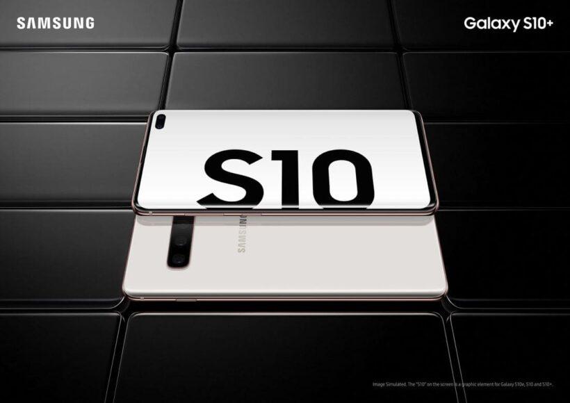 สิ้นสุดการรอคอย เปิดตัว Samsung Galaxy S10 พร้อมกัน 3 รุ่น พร้อมราคาที่คุณจะร้อง ว้าว!   News by The Thaiger