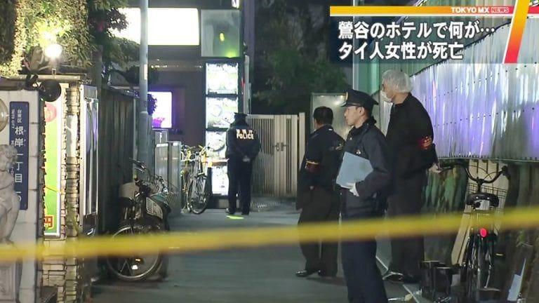 สาวไทยวัย 19 ถูก นศ.ญี่ปุ่นใช้ท่อโลหะทุบจนตายคาโรงแรมในกรุงโตเกียว   The Thaiger