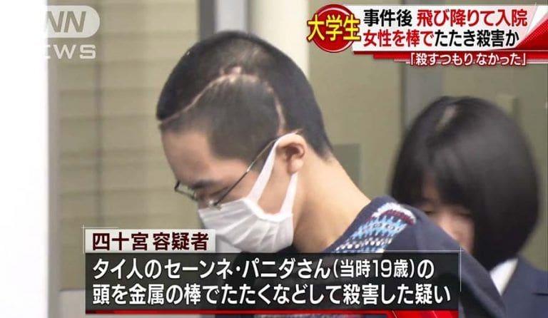 สาวไทยวัย 19 ถูก นศ.ญี่ปุ่นใช้ท่อโลหะทุบจนตายคาโรงแรมในกรุงโตเกียว   News by The Thaiger