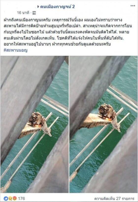 ไฟเกือบไหม้ สิงห์อมควัน ทิ้งก้นบุหรี่ ติดเสาสะพานมอญ โชคดีดับทัน | News by The Thaiger