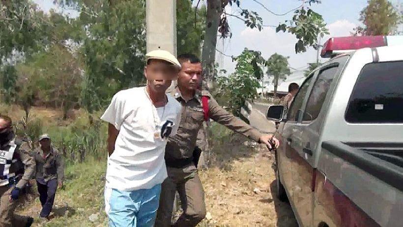จับหมอนวดโหด กระหน่ำแทงหญิงวัย 45 ต่อหน้าสามีอัมพฤกษ์ อ้างฆ่าล้างมนต์ดำ | The Thaiger