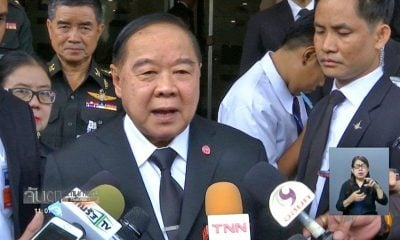 General Prawit dismisses rumour of military coup as 'fake news'   The Thaiger