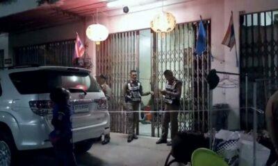 Nakhon Ratchasima shoots himself after CNY celebrations   The Thaiger