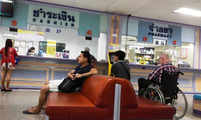 Private hospital patient? You are free to buy your medications outside. | The Thaiger