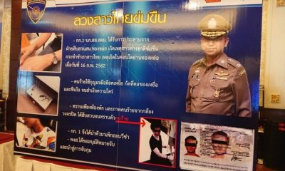 Spanish man arrested in Bangkok over alleged raped | The Thaiger