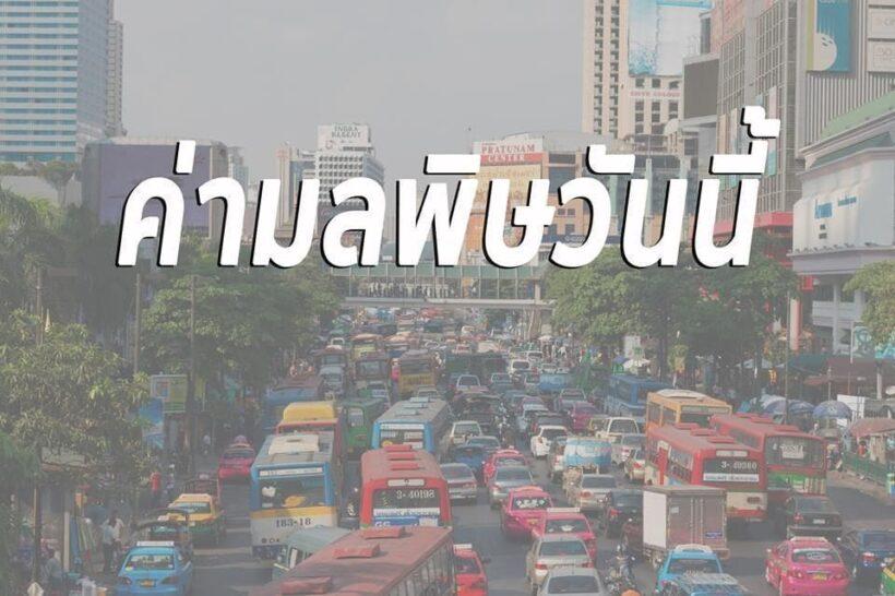 ค่ามลพิษทางอากาศ วันที่ 13 กุมภาพันธ์   The Thaiger