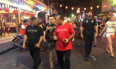 Two Uzbek women arrested in Pattaya over theft and overstaying visa | The Thaiger