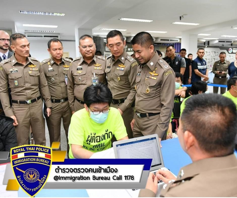 South Korean arrested in Bangkok over fake lottery website | The Thaiger