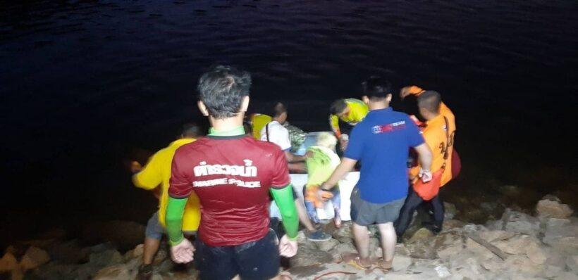 พบแล้วศพหนุ่มเมียนมาร์แข่งว่ายน้ำข้ามอ่างเก็บน้ำคลองกะทะกับเพื่อน ก่อนจมหายไปต่อหน้า | News by The Thaiger