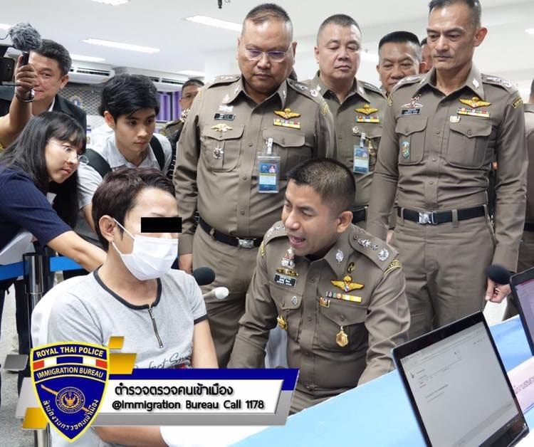 Thai lady boy arrested over Japanese tourist fraud | The Thaiger