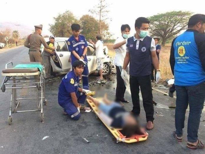 แฟนหมอลำช็อค!  'ปู นางเอกประถมบันเทิงศิลป์' อุบัติเหตุเสียชีวิต | News by The Thaiger