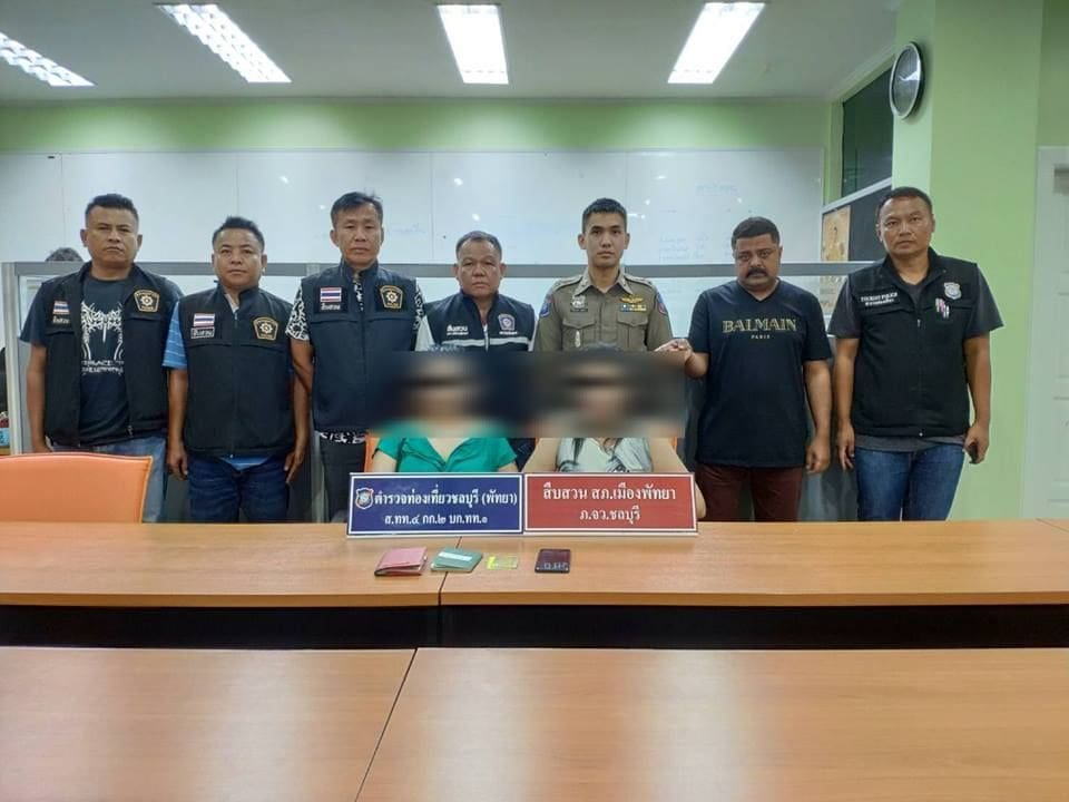 Two Uzbek women arrested in Pattaya over theft and overstaying visa | News by The Thaiger