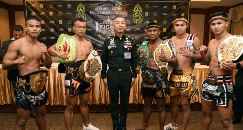 ทับบกจัดให้! ศึก ALL Star Fight World Soldier กับ 8 คู่มวยดัง พบกัน 9 มีนาคม นี้ | The Thaiger