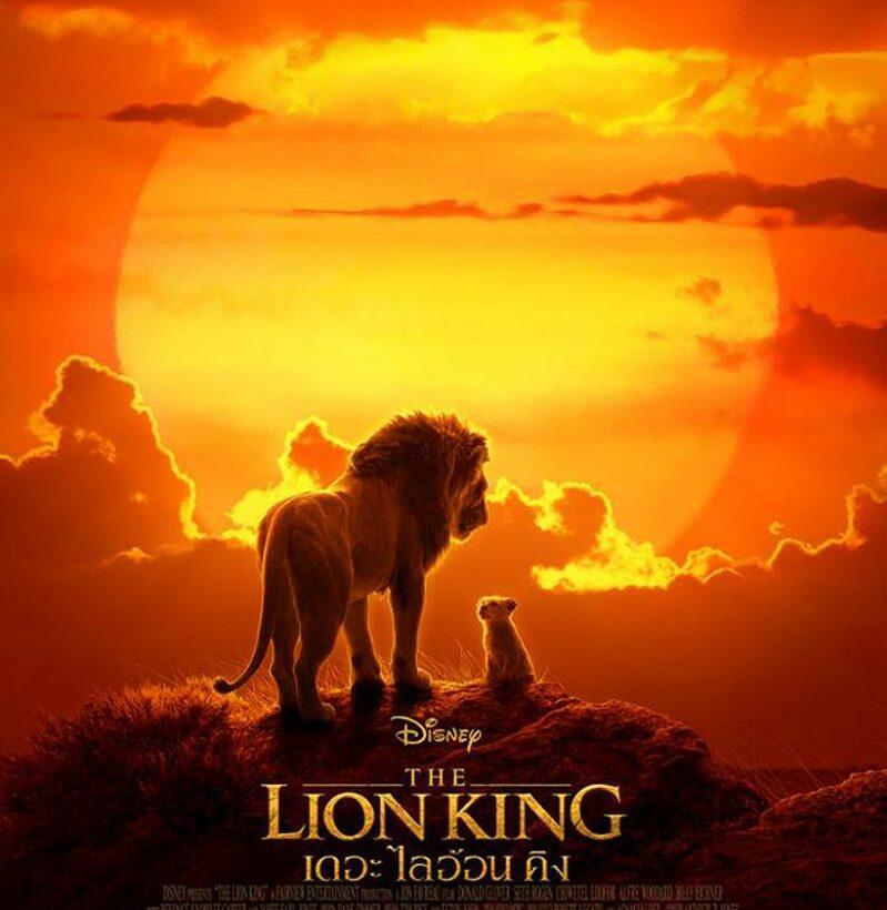 ผลการค้นหารูปภาพสำหรับ The Lion King - เดอะ ไลอ้อน คิง