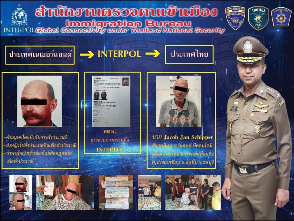 Dutch man arrested in Chon Buri on trafficking and overstay charges | News by Thaiger