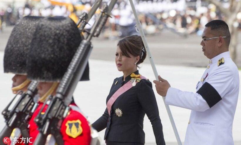 """Compassion for the people"" Thai Raksa Chart of Princess Ubolratana   The Thaiger"