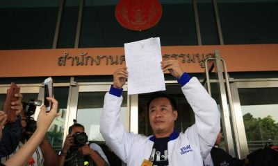 Constitutional court to rule Thai Raksa Chart's fate next week | The Thaiger