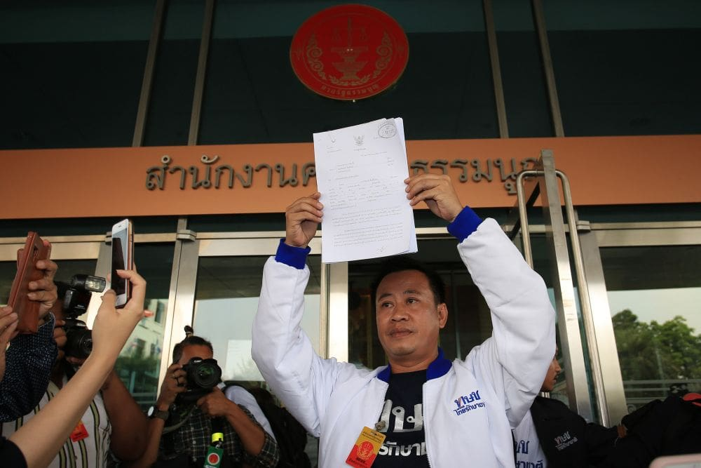Constitutional court to rule Thai Raksa Chart's fate next week   The Thaiger