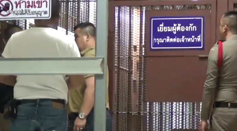 Uighur escapees captured and back in Mukdahan jail | The Thaiger