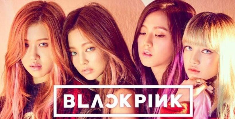 "[K-POP] บลิ๊งค์เฮ ""BLACKPINK"" เตรียมคัมแบ็ค!! | The Thaiger"