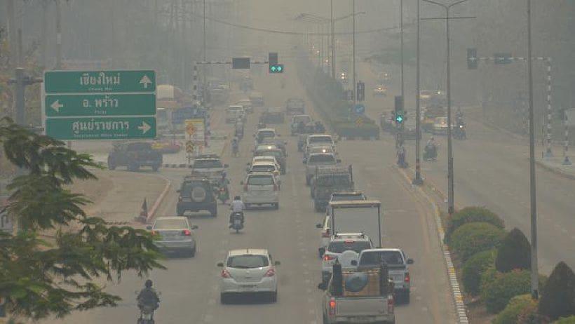 6 จังหวัดภาคเหนือวิกฤต! ฝุ่นพิษ PM2.5 เกินมาตรฐาน   The Thaiger