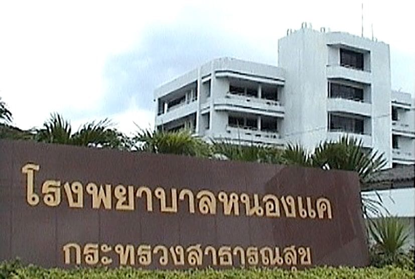 Security guard at Nong Khae Hospital steals wallet from dead man | News by Thaiger