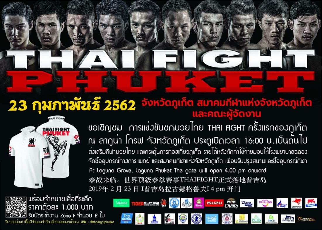 Laguna Phuket selected to host inaugural Thai Fight Phuket Asia's premier | News by The Thaiger