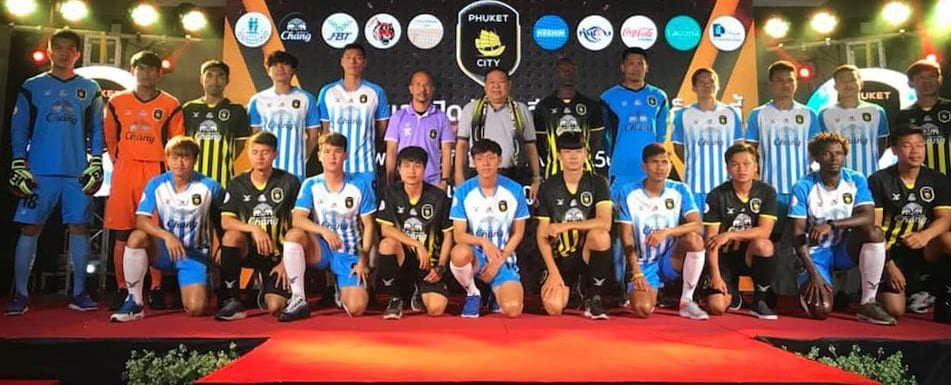 Phuket City football club has been announced | News by The Thaiger