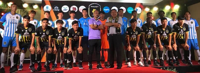 Phuket City football club has been announced | The Thaiger