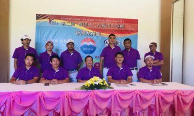 ภูเก็ตเจ้าภาพแข่งกอล์ฟ 329 เชื่อมสัมพันธ์ไทย-จีน สร้างภาพลักษณ์ท่องเที่ยว | The Thaiger