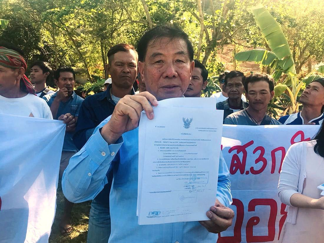 Locals and business operators protest luxury condo in Kata Noi | News by The Thaiger