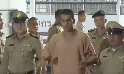 At least another 60 days in Thai jail for Hakeem al-Araibi | The Thaiger