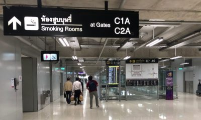 Smoking rooms, and smokers, being kicked out of Thai airports | The Thaiger