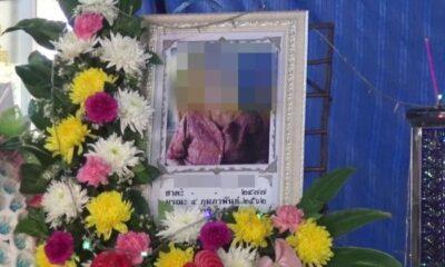 สลด! ยายวัย 84 ป่วยติดเตียง ถูกเฒ่าหื่น 89 ปี ข่มขืนจนตาย | The Thaiger