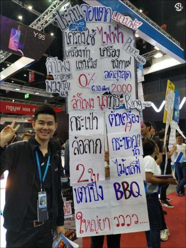 Thailand Mobile Expo มหกรรมสินค้าและอุปกรณ์ไอที ลด! แลก! แจก! แถม! จนต้องร้องขอชีวิต | News by The Thaiger