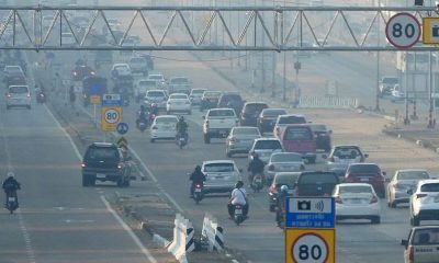 Air pollution problems move to Khon Kaen | The Thaiger