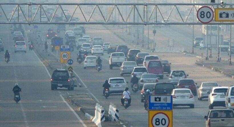 Air pollution problems move to Khon Kaen | The Thaiger
