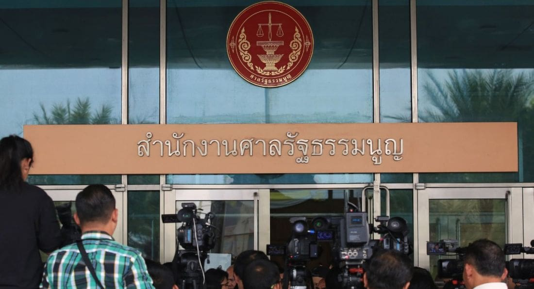 Future Forward leader Thanathorn spared detention, for now | News by Thaiger