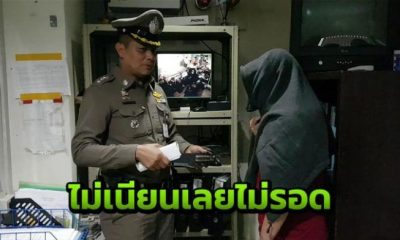 Chiang Mai hotel staffer admits to faking gang attack story | The Thaiger