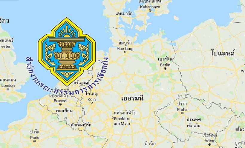 กกต. บินดูงานเลือกตั้ง 62 นอกราชอาณาจักร 5 ประเทศ งบ 12 ล้าน | The Thaiger