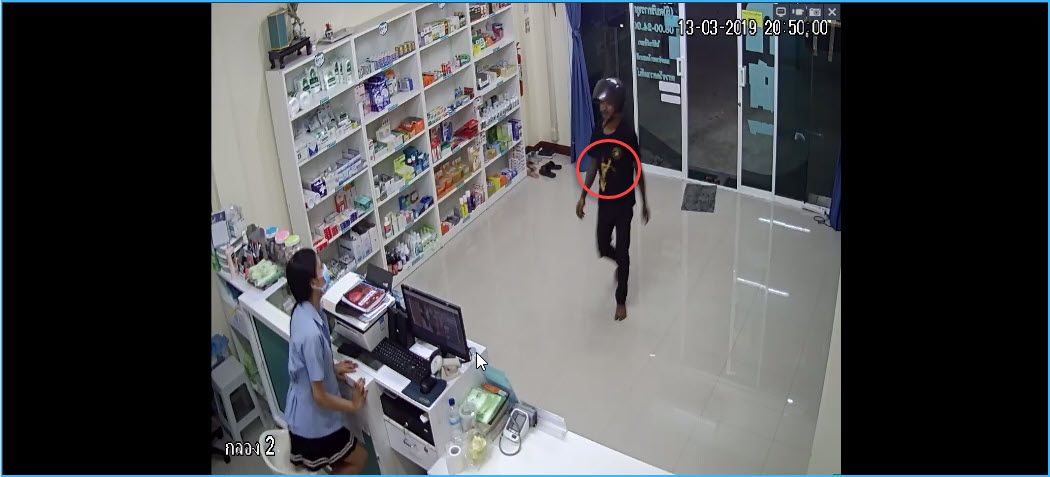 Phuket kratom-cooker robs pharmacies – VIDEO | The Thaiger